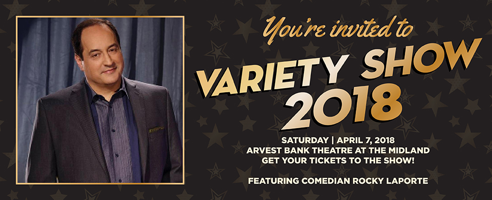 variety_show_2018